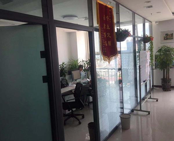 办公室隔断